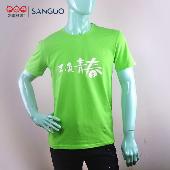Wholesale Adult Cheap Advertising Promotional Printing T-Shirt