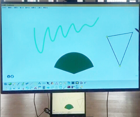 Smart Board Plug and Play Interative Whiteboard for Home and Office Use