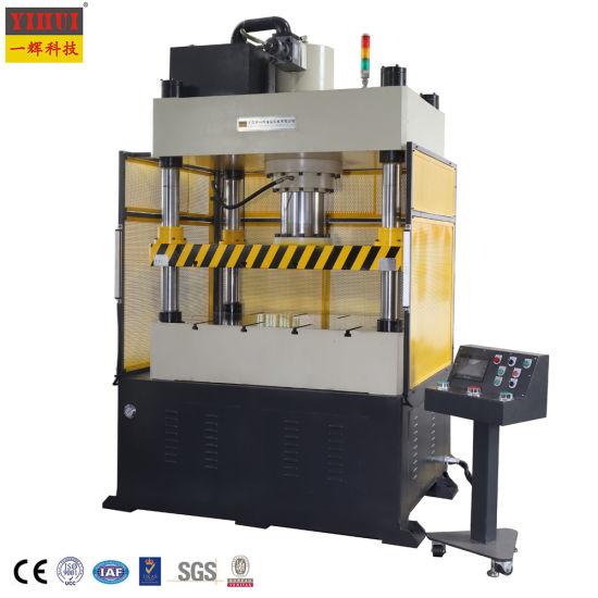 Automatic with Feeding Metal Powder Compacting Hydraulic Press Machine