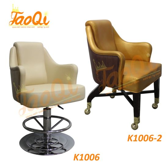 The Venetian Macao Casino Chair Gaming Stool Poker Seat Bar Chair Wood Chair K1006+K1006-2