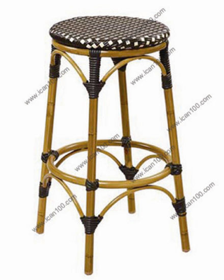 Best Selling Home Decor Outdoor Bar Stool BC 08023