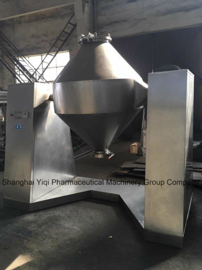 W Series Double Cone Stirring Blender Machine (W-300, W-500))