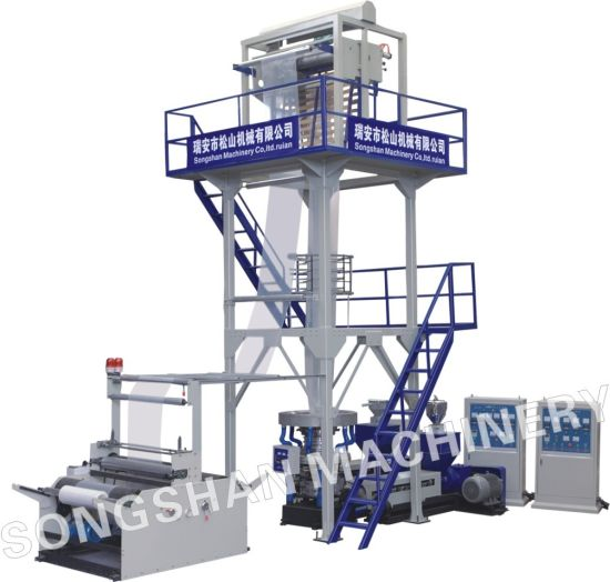 Two Layers Co-Extrusion PE Film Blowing Machine for Packing Bag