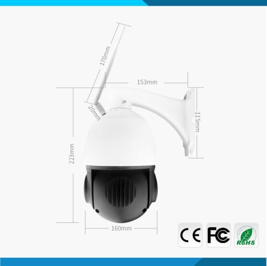 Starlight Auto Tracking WiFi 20X IP PTZ CCTV Camera