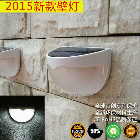 Popular Solar Sensor Lighting Solar Hallway Light with Beautiful Design pictures & photos