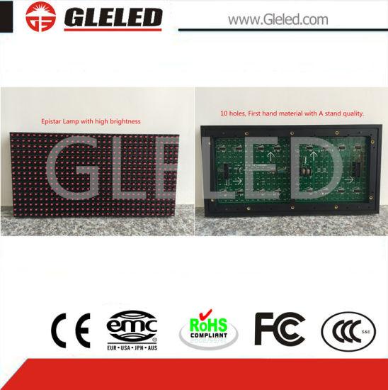 Wholesale LED Advertising Display (GLE-P10)