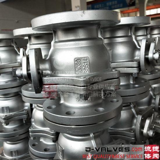 Carbon Steel Valves/Low Temperature Carbon Steel/High Temperature Alloy Steel Flanged Ball Valves