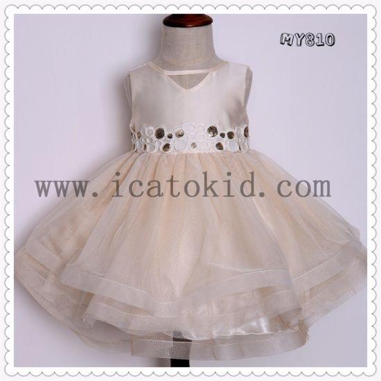 d4ab77f80acb0 Latest Amazing Kids Princess Dress Children Wedding Dress Christmas Designer  One Piece for Girl Party Dresses