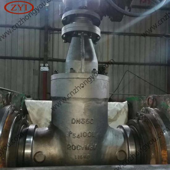 China Rotork Actuator Pressure Seal Bonnet Bare Stem Gate Valve