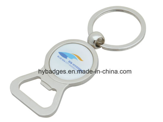 Bottle Opener Key Chain, Custom Key Ring (GZHY-KC-0209) pictures & photos