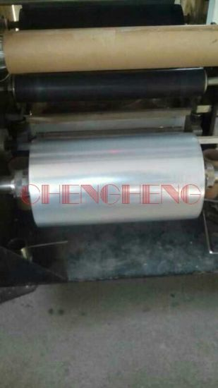 ABC 3 Layers Co-Extrusion PP Film Blowing machine