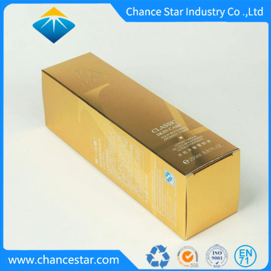 Custom Fold Printed Golden Paper Cosmetics Packaging Boxes