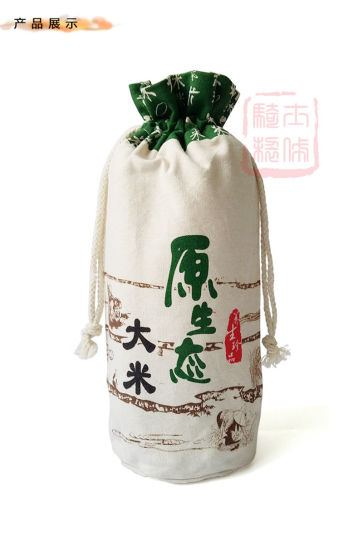 Burlap Bag Linen Canvas Wine Pouch with String