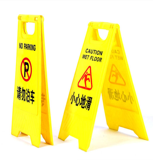photograph regarding Wet Floor Signs Printable called China Printable Damp Surface Signal Warning Indication Board Danger