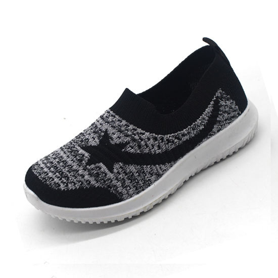 Sports Active Kids Casual Fashion Breathable Upper Children Shoes