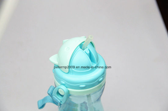 420ml Travel Plastic Kids Water Bottle with Rope, Blue Color Water Bottle pictures & photos