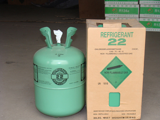Difluorochloromethane (R22) , Made in China pictures & photos