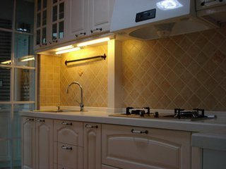 LED Cabinet Bar Light with Sensors pictures & photos