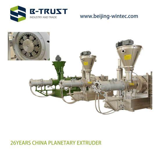 Best Plasticizing Rigid PVC Extrusion Machine