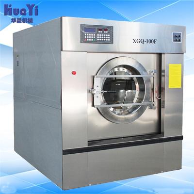 High Quality 70kg Laundry Washing Machine
