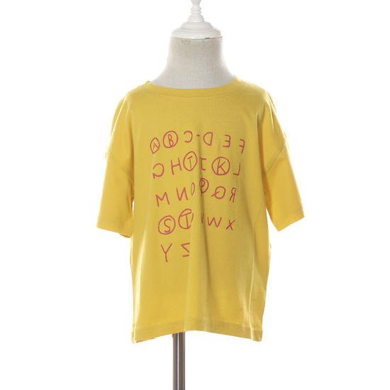 Boys Lettering Alphabet Printing Top Jersey Cotton Tshirts Printed T-Shirt for Boys Fashion