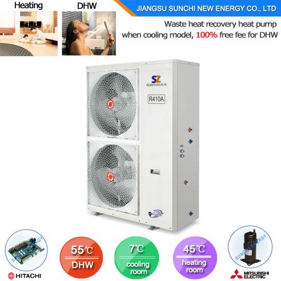 80L, 150L All in One Heat Pump Solar Floor Heater