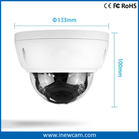 4-Megapixel CMOS 4X Optical Zoom Poe IP Security Camera pictures & photos