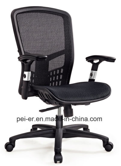 Furniture Adjustable Swivel Executive Office Mesh Chair (PE-2011A) pictures & photos
