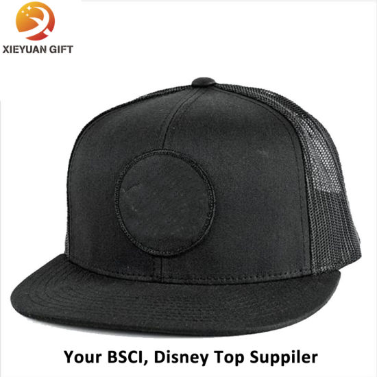 China Design Ome Cheap Bump Cap Hat Supplier - China Bump Cap de3bda0f0d7