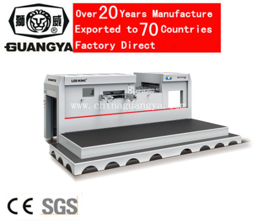 High Speed Automatic Die Cutting Machine for Smaller Size Paper (800*620mm)
