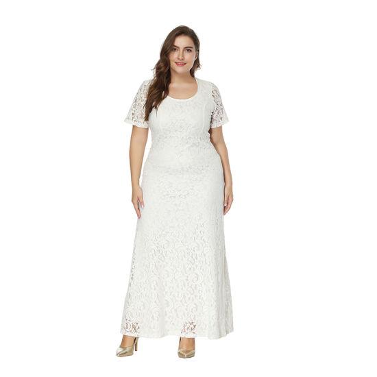 Plus Size Ladies Party Dresses