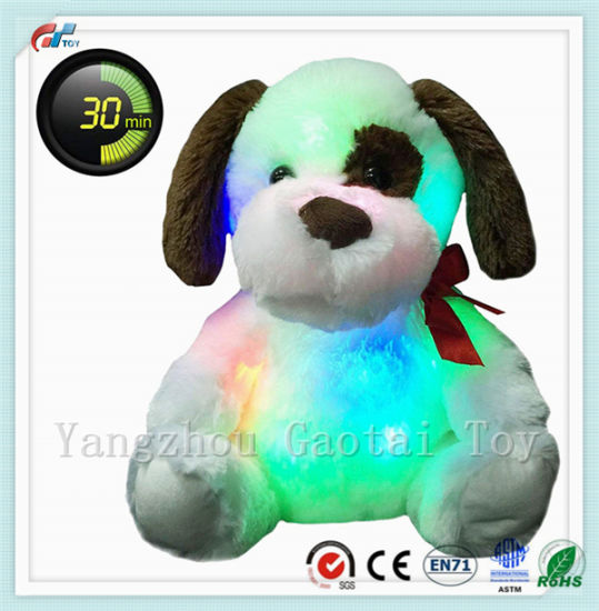 12 Inches Glow Puppy Plush Toy Nice Gift for Mother's Day