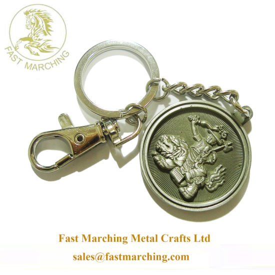 Wholesale Custom Metal Floating Double Sided Cool Keychain Accessories
