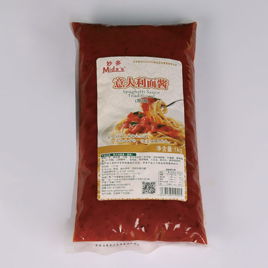 China Supplier of Authentic Italian Spaghetti Sauce in