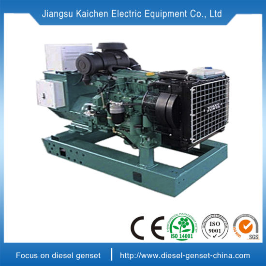 100kw Diesel Electric Generator Set with Volvo Power & Generating Sets