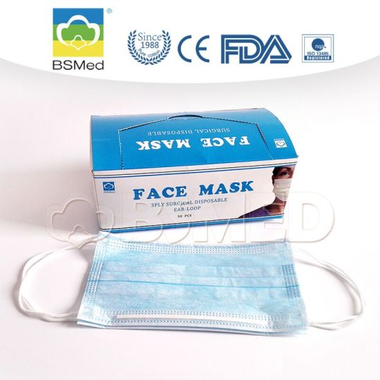 China Surgical Mask Non-woven Face Mask disposable 3ply