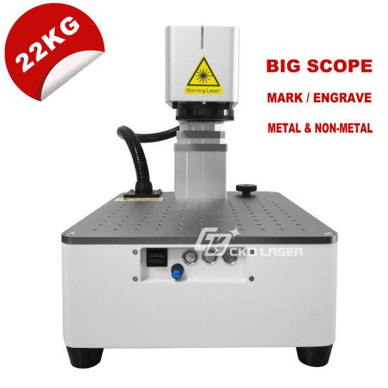 Multi Purpose 22kg Mini Fiber Laser Printing Machine on Glass Metal