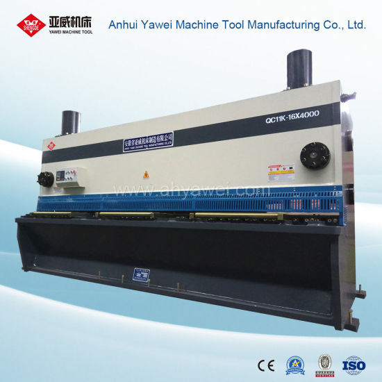 Treadle Guillotine Machine From Anhui Yawei with Ahyw Logo for Metal Sheet Cutting