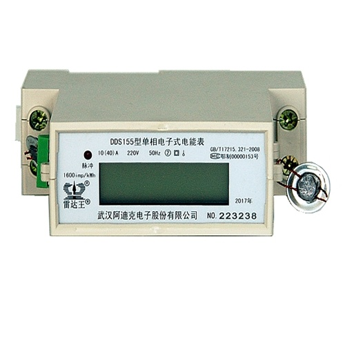 Single Phase DIN Rail Install Power Meter with Digital Display