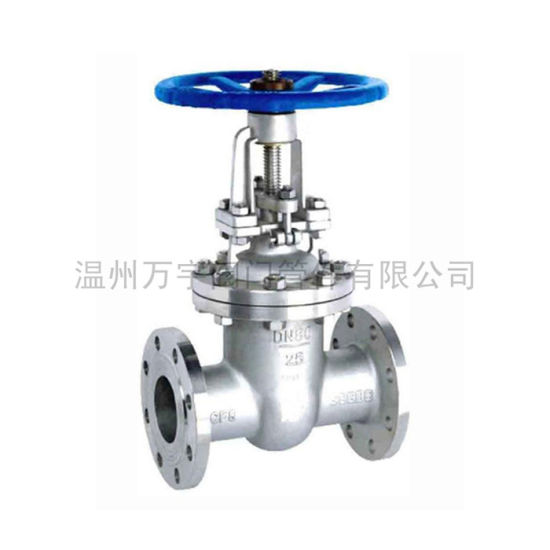 Non-Rising Stem Stainless Steel Flanged Gate Valve pictures & photos