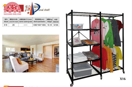 Black Household Five Layers Big Size Wire Storage Shelf