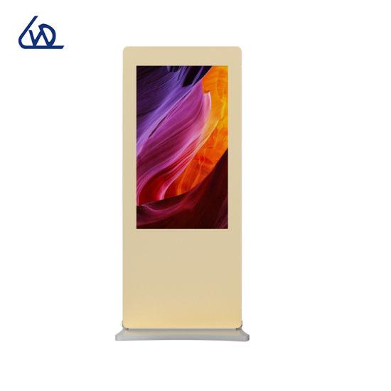Waterproof Outdoor Kiosk Totem LCD Advertising Display LCD Touch Screen Outdoor Screen Display