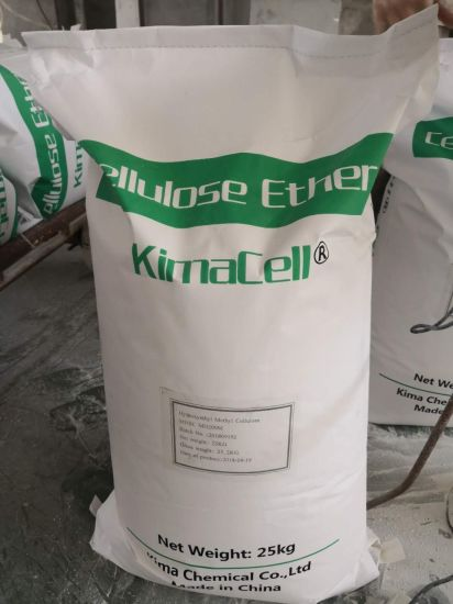Modified Cellulose Ether Hemc Mhec Methyl Hydroxy Ethyl Cellulose for Tile Adhesive
