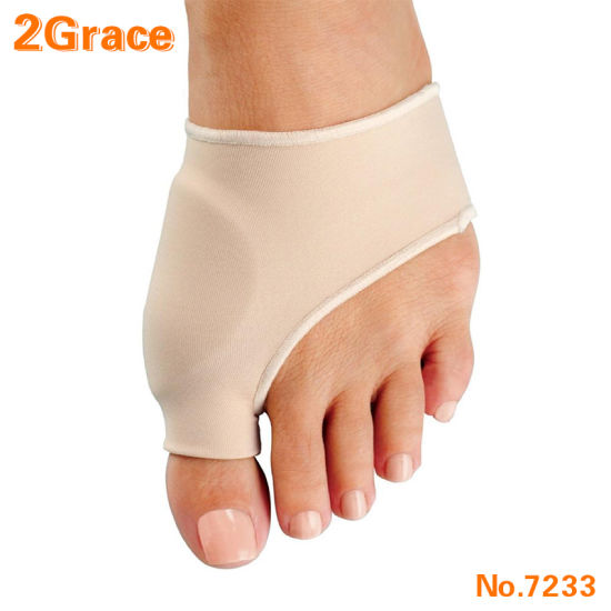 High Quality Gel Cushioned Forefoot Metatarsal Foot Sleeve