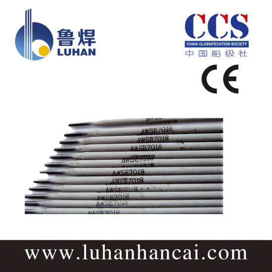 China Low Carbon Steel Pipe Welding Electrode Welding Rod E7018 China Welding Electrode E7018