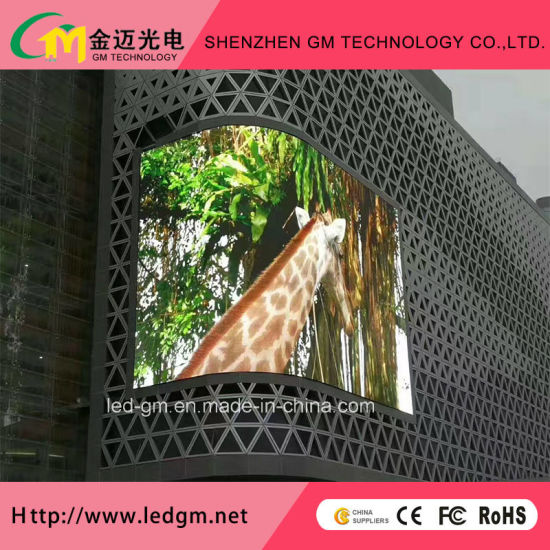 Mbi5124 Outdoor P10 Full Cool LED Display Panel for LED Screen pictures & photos