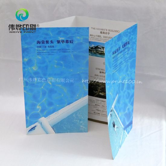 Advertisement Printing Brochures Use for Company Promotion pictures & photos