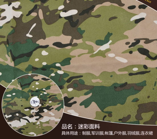 clothing manufacturers in usa camouflage fabric suppliers