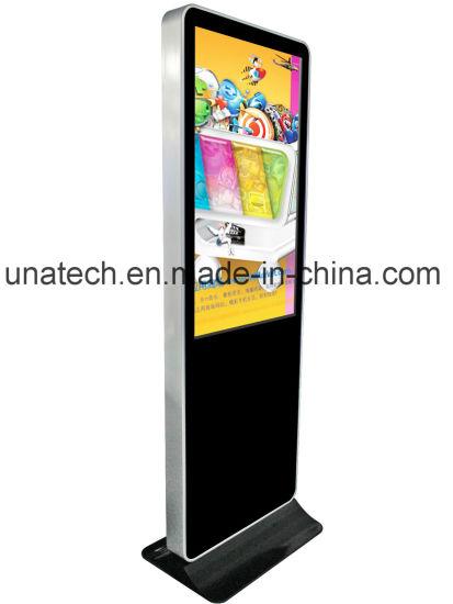 65-inch Floor-standing Full HD 1080P LCD Display Kiosk-Shenzhen ...