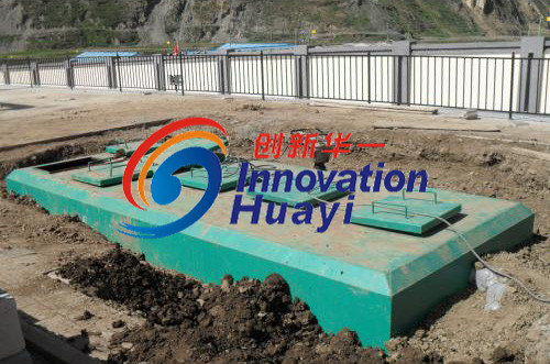 Stainless Steel Housing Underground Waste Water Treatment Plant pictures & photos